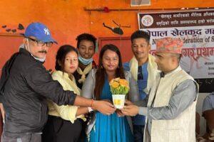 नेपाल खेलकुद महासंघ बेलबारी गठन
